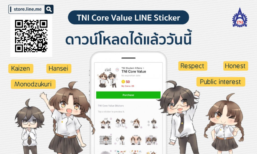 TNI-core-value-stk1